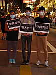 P1020353street-protest.jpg