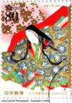 23488001_S_102-c_D50_90_13Jan06_Japan-Stamp_ugc499.JPG