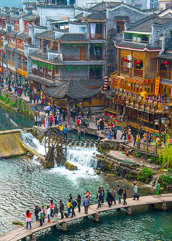 Phoenix acient city (China) 2