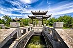 Hohhot_Park.jpg