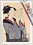 000_B_006_D300_90-Tam_Iso320_Tpod_27Oct10_Nippon_Stamp_sgc697.jpg