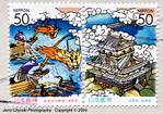 234880018_N_05a-Crop_F801s_90mm_Fu100_25Jul03_Stamps-u448c-sand.JPG