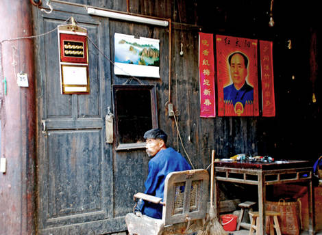Chairmans' saloon