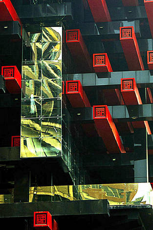Red beams and mirror
