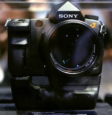 Sony Flagship