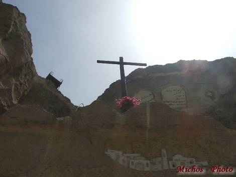 The cross Higher than the worled
