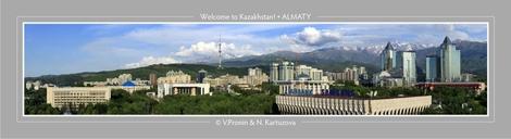 Panoramas Almaty (4501)