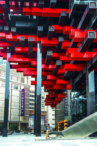 Red beams 1
