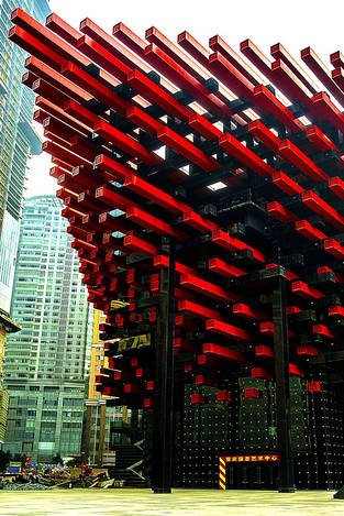Red beams 2