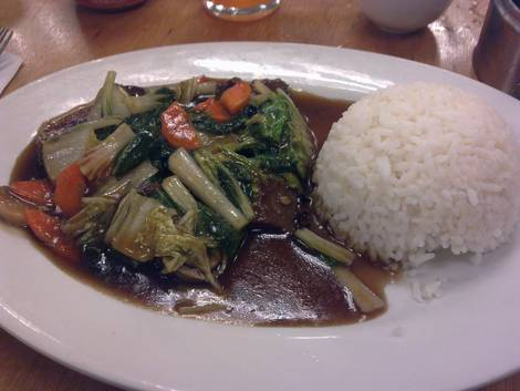 Beef brisket with vegetables and rice