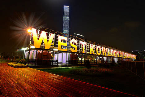 Kowloon west scene 1