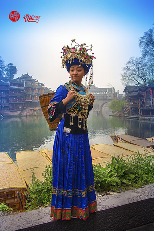 Myaung tribe girl,China