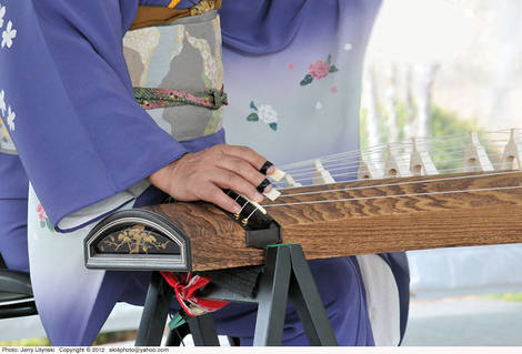 A Japanese musical instrument