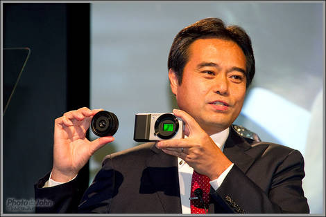 Sony Alpha Compact Concept Camera